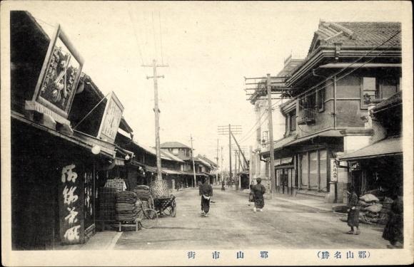 Ak Tokio Präf. Tokio Japan, Tsutsui Seikwado Sei Kandabashi, Straßenpartie in der Stadt