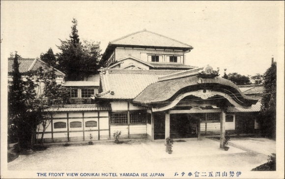 Ak Yamada Präf. Iwate Japan, The front view of the Gonikai Hotel