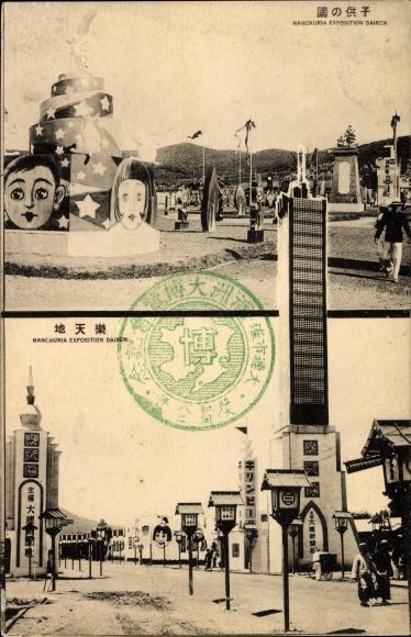 Ak Dairen Dalian China, Manchuria Exposition, Ausstellungsgelände