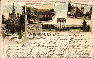 Haltgegendaslicht Litho Wiesbaden, Griechische Kapelle, Bahnhof Nerobergbahn, Restauration, Tempel