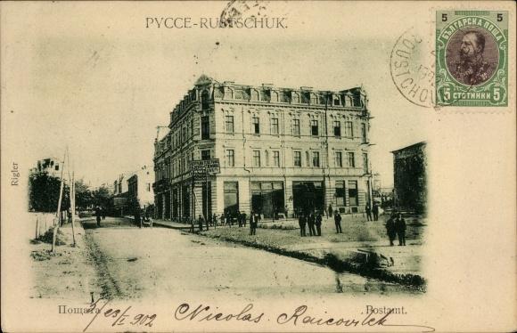 Ak Russe Bulgarien, Postamt, Außenansicht, Straßenpartie