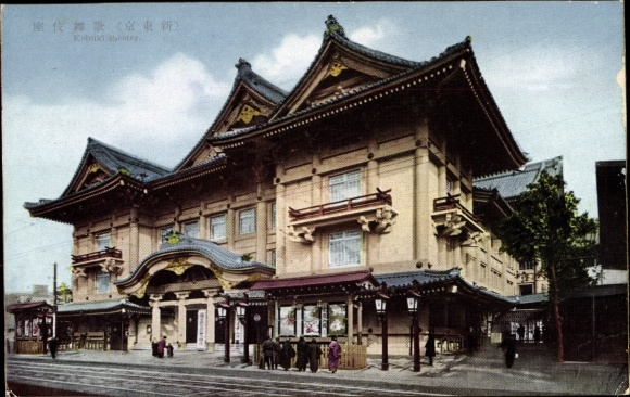 Ak Japan, Kabuki Theater, Traditionelles Japanisches Theater