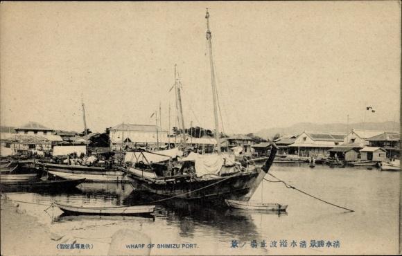Ak Shimizu Shizuoka Präf. Shizuoka Japan, Wharf of Shimizu Port, Hafen, Werft