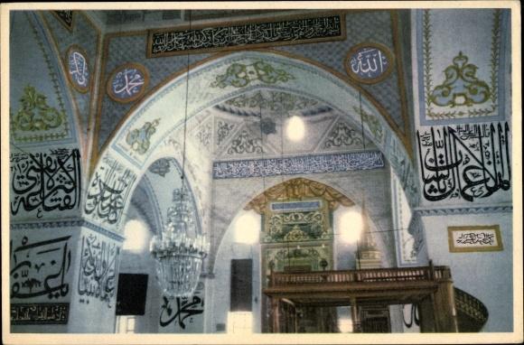 Ak Edirne Türkei, Eski Cami, Old Mosque, Moschee