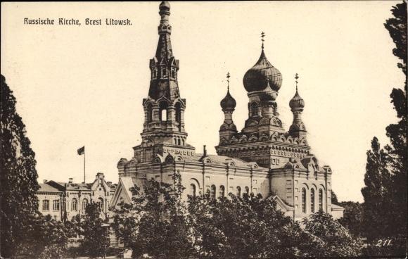 Ak Brest Litowsk Weißrussland, Russische Kirche