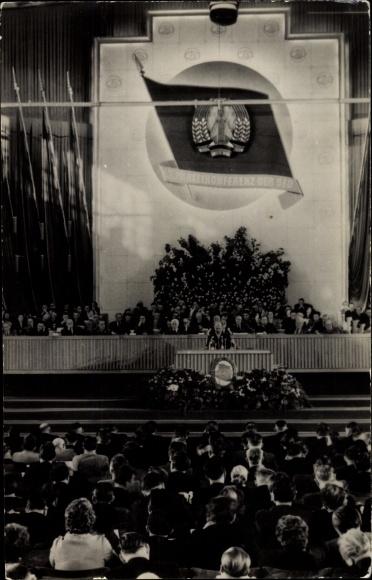 Ak Berlin Mitte, 3. Parteikonferenz der Sozialistischen Einheitspartei Deutschlands SED 1956, Redner