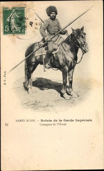 Ak Armée Russe, Sotnia de la Garde Impériale, Cosaques de l'Oural