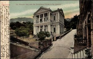 Ak Hongkong China, The Masonic Hall with the government House in the distance