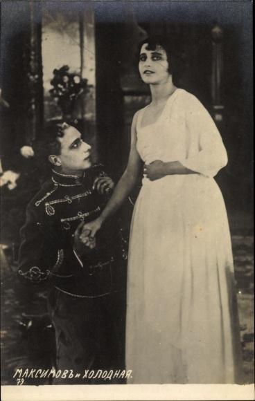 Foto Ak Russische Schauspieler, Maksimov und Cholodnaya