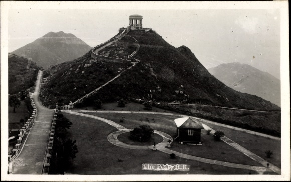 Foto Ak Hongkong China, The Peak, Victoria Peak, Aussichtsturm