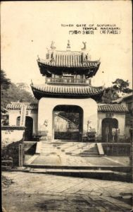 Ak Nagasaki Präf. Nagasaki Japan, Tower Gate of Sofukuji Temple, Tempeltor