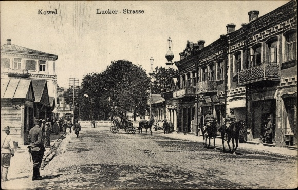Ak Kowel Ukraine, Lucker Straße, Straßenpartie