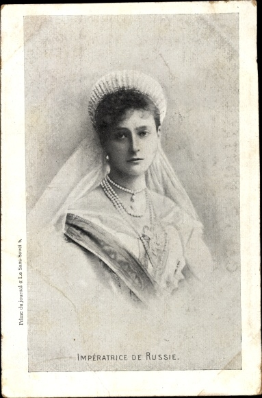 Ak Zarin Alexandra von Russland, Alix von Hessen-Darmstadt, Portrait
