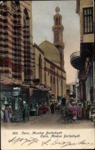 Ak Cairo Kairo Ägypten, Moschee Barkukiyeh, Mosque