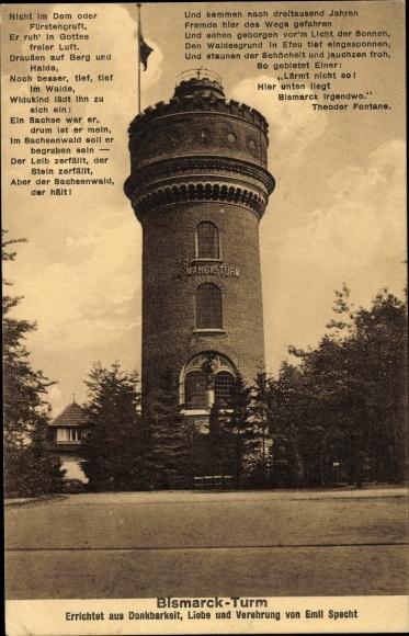 Ak Hofriede Aumühle in Schleswig Holstein, Bismarckturm, Gedicht von Theodor Fontane