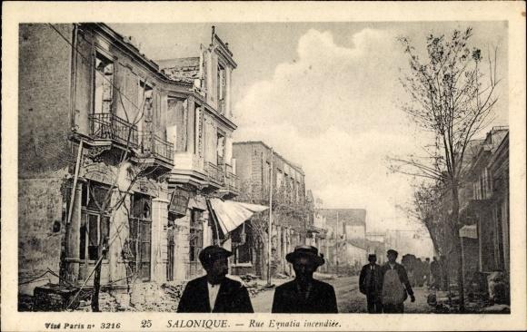 Ak Thessaloniki Griechenland, Rue Egnatia incendiee