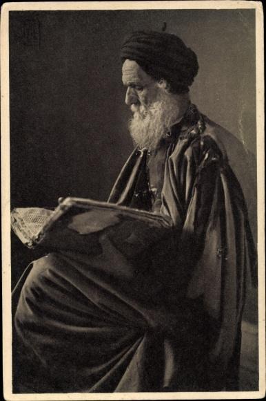 Ak Vieux rabin, Alter Rabbiner, Sitzportrait, Tora lesend, Jude
