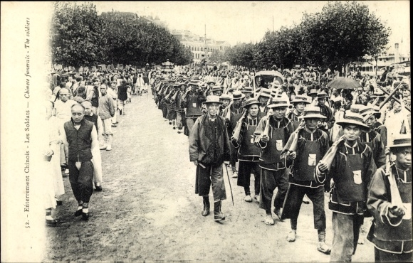 Ak China, Enterrement Chinois, Les Soldats, Chinese funeral, Soldiers