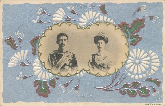 Präge Passepartout Ak Kaiser Taishō von Japan, Sadako, Hochzeit