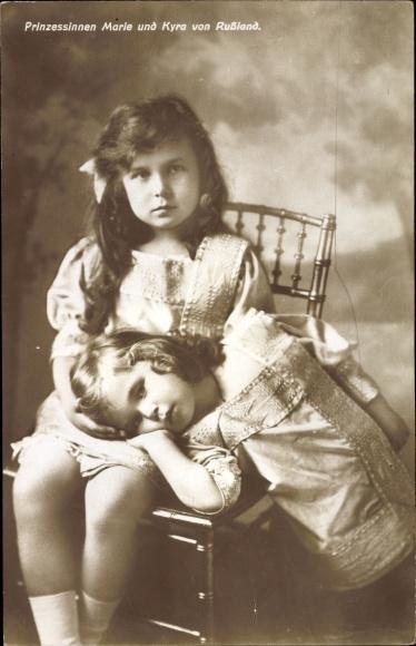 Ak Prinzessinnen Marie und Kyra von Russland, Portrait
