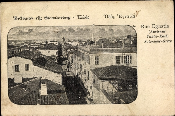 Ak Tahta Kalé Thessaloniki Griechenland, Rue Egnatia, Straßenpartie im Ort, Häuser