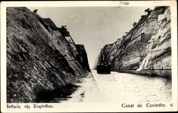 Ak Korinth Griechenland, Canal, Kanalpartie mit Segelschiff