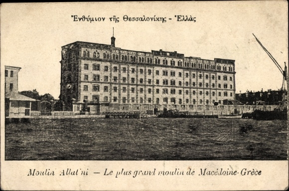 Ak Griechenland, Moulin Allatini, Le plus grand moulin de Madecoine Grece, Mühle, Fabrikgebäude