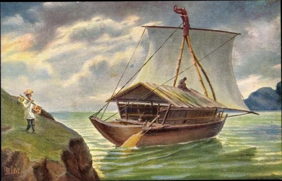 Künstler Ak Rave, Chr., Marine Galerie 219, Segelboot mit Schiffverdeck, Indien, Jetztzeit
