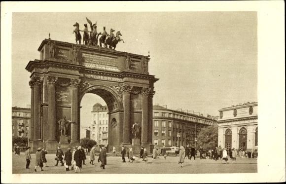 Ak Sankt Petersburg Russland, the Narva Triumphal Arch, Triumphbogen