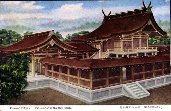 Ak Tokio Präf. Tokio Japan, The Interior of the Meiji Shrine