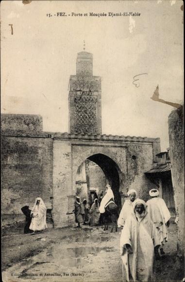 Ak Fès Fez Marokko, Porte et Mosquee Djama El Kebir