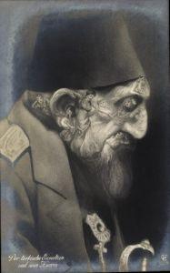 Künstler Ak Metamorphose, Der türkische Ex Sultan und sein Harem, Metamorphose
