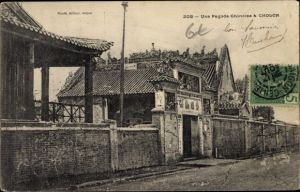 Ak Chợ Lớn Cholon Saigon Cochinchine Vietnam, Une pagode chinoise