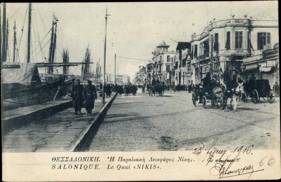 Ak Thessaloniki Griechenland, Le Quai Nikis