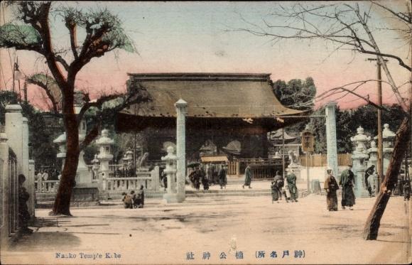 Ak Kobe Präf. Hyogo Japan, Nanko Temple