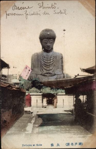 Ak Kobe Präf. Hyogo Japan, Daibutsu, Großer Buddha