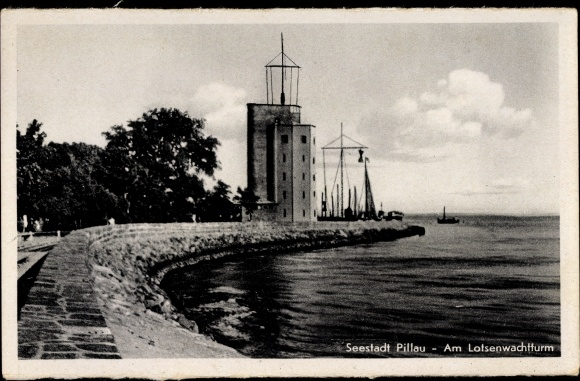 Ak Baltijsk Pillau Kaliningrad Ostpreußen, Lotsenwachtturm