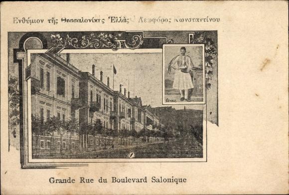 Passepartout Ak Thessaloniki Griechenland, Grande Rue du Boulevard