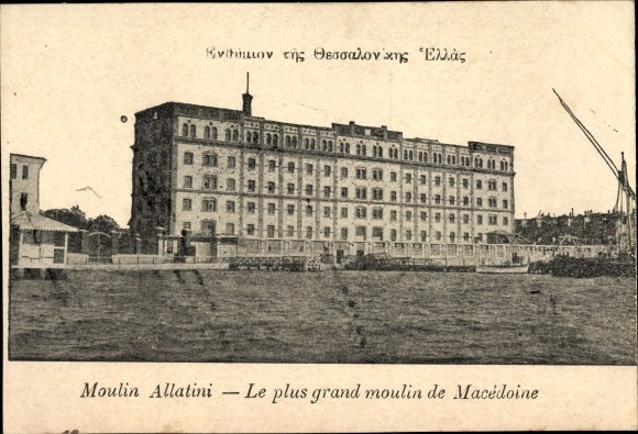 Ak Thessaloniki Griechenland, Moulin Allatini, Le plus grand moulin de Macédoine