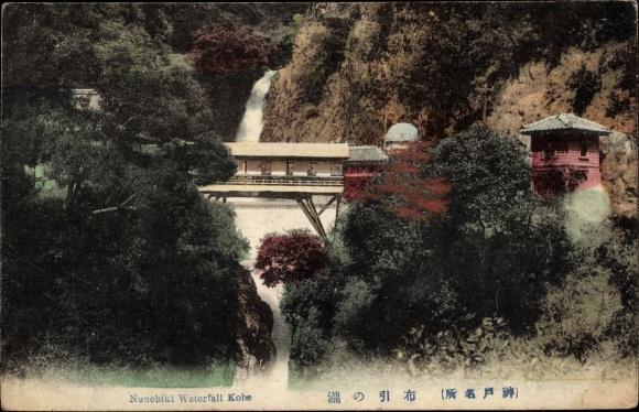 Ak Kobe Präf. Hyogo Japan, Nunobiki Waterfall