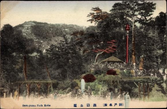 Ak Kobe Präf. Hyogo Japan, Suwayama Park