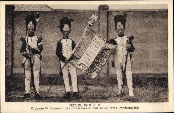 Ak Fete du 25e BCP, Drapeau Ier Regt des Chasseurs à Pied de la Garde Impériale 1812