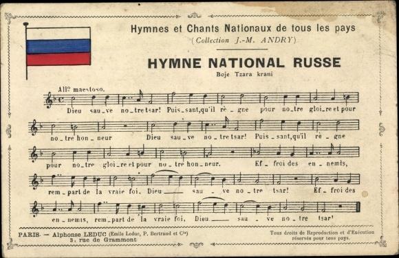 Russische Hymne Text