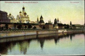 Ak Kremlin Kreml Moscou Moskau Russland, Vue générale