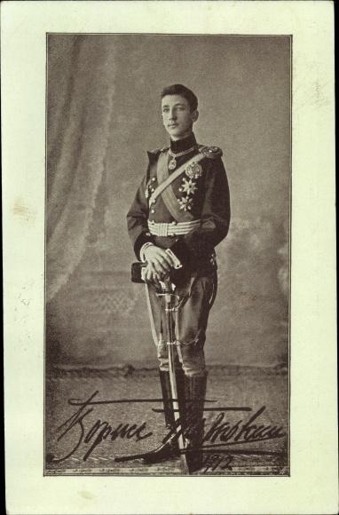 Ganzsachen Ak Boris III., Zar von Bulgarien, Portrait