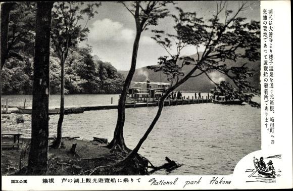 Ak Hakone Kanagawa Japan, National Park, sea bridge, steam boats