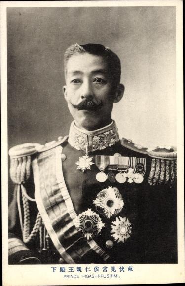 Ak Prince Higashi Fushimi, Japanischer Prinz, Portrait 0
