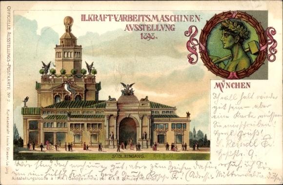 Ganzsachen Litho München Bayern, II. Kraft- und Arbeitsmaschinen Ausstellung 1898, Südl. Eingang