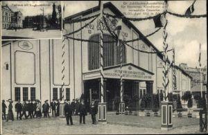 Ak Hamburg, Gr. Jubiläumsausstellung f. Bäckerei, Konditorei u verw. Gewerbe 21. - 30. Juni 1912