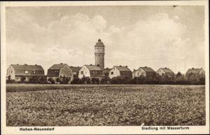 Ak Hohen Neuendorf Oberhavel, Siedlung, Wasserturm